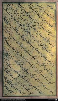 イスラム美術(古代の芸術家によるナスターリク(Nastaliq)スタイルでのイスラム書道) -14