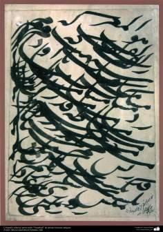 "Islamic calligraphy - Persian style ""Nastaliq"" - old famous artists - Artist: Mirza Golam Reza Esfahani"