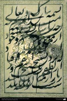 イスラム美術(古代の芸術家(Mirza Gholamreza Esfahani氏)によるナスターリク(Nastaliq)スタイルでのイスラム書道)