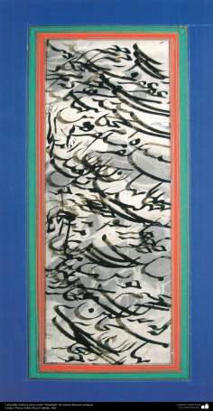 "اسلامی فن - فنکار محمد ولی خمسہ کی پرانی خطاطی ""نستعلیق"" انداز میں ، ایران - ۱۵"