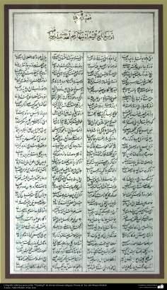 "Caligrafía islámica persa estilo ""Nastaligh"" de artistas famosas antiguas; Poesía de Tay ush-Shuara Shahab"