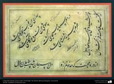 """Caligrafía islámica persa estilo """"Nastaligh"""" de artistas famosas antiguas; Una poesía (106)"""