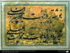 """Caligrafía islámica persa estilo """"Nastaligh"""" de artistas famosas antiguas; Una poesía (2)"""