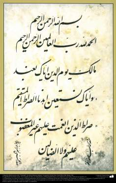 """Caligrafía islámica persa estilo """"Nastaligh"""" de artistas famosos antiguos; Una poesía; Artista Hayy Seyed Reza Sadr Hasani, Irán (18)"""