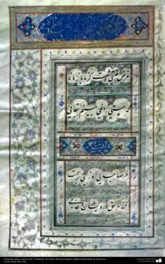 """Caligrafía islámica persa estilo """"Nastaligh"""" de artistas famosas antiguas; página ornamentada de una poesía"""
