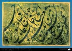 イスラム美術(Mohammad Ali氏によるナスターリク(Nastaliq)スタイルでのイスラム古代書道 )