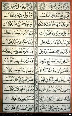 Caligrafia islâmica persa estilo Naskh, de famosos e antigos artistas; Artista: Zein al-Abedin Mahallati (200)