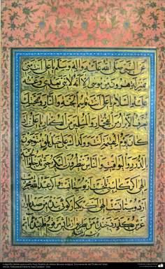La calligraphie persane et islamique. Naskh (naskh), artistes célèbres anciens; Un récit du Prophète de l'Islam (2)