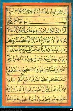 الفن الإسلامي – الفن الخط الاسلامی، اسلوب نسخ و ثلث- الفن الخط القديمة والزخرفة القرآن الكريم - اشهر الفنانين القدماء