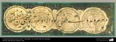イスラム美術、 イスラムのカリグラフィー作業、ナスターリック・スタイルの作品 - 332