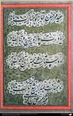 イスラム美術、 イスラムのカリグラフィー作業、ナスターリック・スタイルの作品 -13