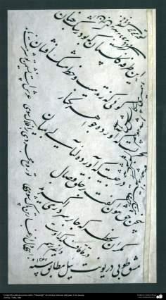 Caligrafía islámica persa estilo Nastaligh de artistas famosas antiguas, Una poesía (23)