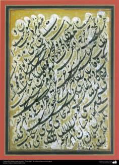 イスラム美術、 イスラムのカリグラフィー作業、ナスターリック・スタイルの作品 - コーランの古代の装飾・書道 - 121