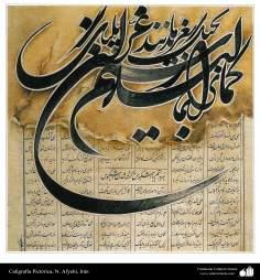 هنر و خوشنویسی اسلامی - صفحه ای از شاهنامه - رنگ روغن و مرکب روی کتان - استاد افجهی(29)