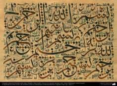 Caligrafía islámica de Bismillah, estilo Zuluz (Thuluth) y Nasj (Naskh) - ejercicio de caligrafía; Artista Muhammad Uzchai - 3