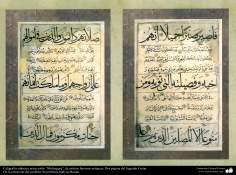 "Islamic Calligraphy ""Mohaqqaq - Two Pages of the Holy Qur'an - 2"