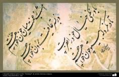 Art islamique - calligraphie islamique - le style Nast'ligh - vieux artistes célèbres-Artiste:Nasrollah Moin
