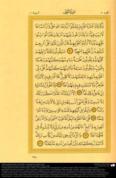 """Islamische Kalligrafie,  Naskh Stil (Naskh)-  Eine Seite des heiligen Korans; """"Gott weiß am besten,wie lange sie verweilten"""" - Islamische Kunst"""