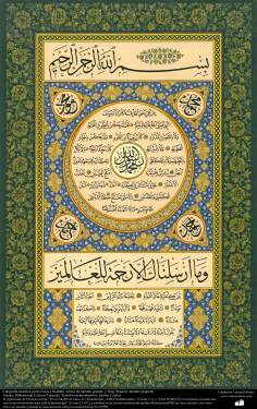 Caligrafía islámica estilo Zuluz  y Nasj- Artista: Muhammad Uzchai (Turquía)