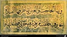 イスラム美術(古代の芸術家によるソルス(Thuluth)スタイルでのイスラム書道)-3