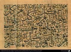 """Caligrafía islámica estilo Zulz y Nasj-ejercicio de caligrafía- """"Y quien confíe en Dios tendrá suficiente con Él."""""""
