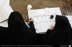 """Caligrafía islámica persa - estilo """"Nastaligh""""; Mujeres musulmanas escribiendo algunas frases del Sagrado Corán..."""
