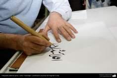 """Caligrafía islámica persa - estilo """"Nastaligh""""; escribiendo una frase del Sagrado Corán"""