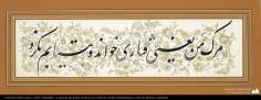 Persian Islamic Calligraphy-  Nastaligh Style in a tazhib frame