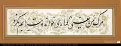 Caligrafía islámica persa - estilo Nastaligh, en un cuadro de tazhib