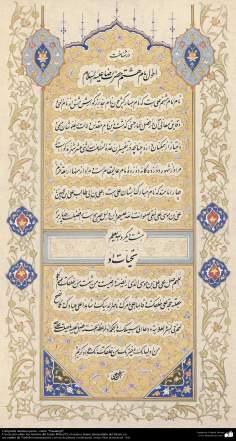 Caligrafía islámica persa - estilo Nastaligh, ecrito sobre los méritos del Imam Rida (P)