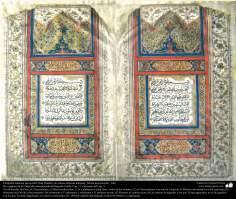 Caligrafia islâmica persa do Alcorão Sagrado, estilo naskh. Artista desconhecido, Irã