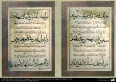 """Caligrafía islámica persa estilo """"Mohaqqaq"""", de artistas famosas antiguas; Dos página del Sagrado Corán - 12"""