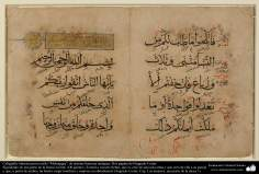 """Art islamique - calligraphie islamique - le style  Mohaqqaq """" et """" Roqa """"  - vieux artistes célèbres -Deux pages du Coran -10"""