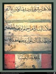 "Caligrafía islámica persa estilo ""Mohaqqaq"", de artistas famosas antiguas - 11"