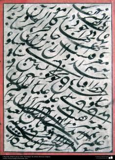 イスラム美術(古代の芸術家(Bojnourdii氏)によるナスターリク(Nastaliq)スタイルでのイスラム書道)
