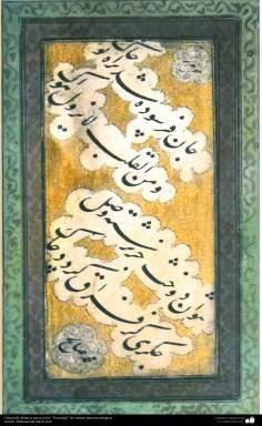 Islamische Kunst - Persische, islamische Kalligraphie - Naskh Stil, von berühmten, antiken Künstlern; Künstler: Mohammad saleh - Nastaliq Stil