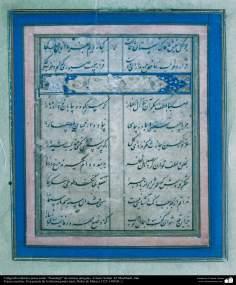 """Caligrafía islámica persa estilo """"Nastaligh"""" de artistas famosas antiguas, Artista: Soltan Ali Mashhadi"""
