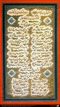 "Caligrafía islámica persa estilo ""Nastaligh"" de artistas famosas antiguas, Artista: Wesal Shirazi"
