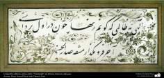 "اسلامی فن - فنکار رضا حسنی صدر کی پرانی خطاطی ""نستعلیق"" انداز میں ، ایران"