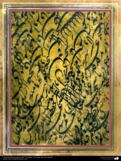 """Caligrafía islámica persa estilo """"Nastaligh"""" de artistas famosas antiguas, por Mir Asadullah Shirazi"""