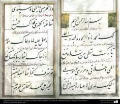 """Islamische Kunst - Islamische Kalligraphie, Persische Stil """"Nastaliq"""" von berühmten, antiken Künstlern - Künstler: Ali Moharram Shirazi"""