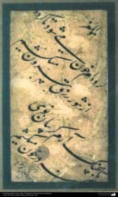 Islamische Kunst - Persische, islamische Kalligraphie - Naskh Stil, von berühmten, antiken Künstlern; Künstler: Mir Moezzoddin Mohammad Hoseini - Nastaliq Stil