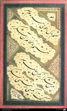 خطاطی الاسلامی - أسلوب النستعلیق - أشهر فناني القدامى وصال شیرازی - إیران