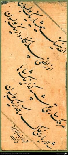 イスラム美術( イスラムのカリグラフィー作業、書道スタイル、昔の有名な芸術家、アリ・ホセイニ 、 イラン)