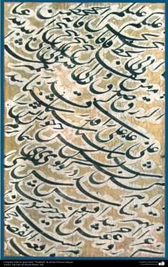 "Caligrafía islámica persa estilo ""Nastaligh"" de artistas famosas antiguas- Artista: Aqa Fath Ali Heyab Shirazi, Irán"