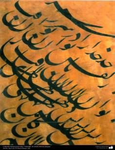 イスラム美術(ファトハリ・ヘジャブシラゼイ氏によるナスターリク(Nastaliq)スタイルでの書道)
