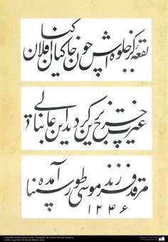 """Islamische Kunst - Islamische Kalligrafie, Persisches Stil """"Nastaliq"""" von berühmten, antiken Künstlern - Künstler;  Aqa Fath Ali Heyab Shirazi"""