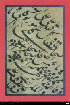 "Caligrafía islámica persa estilo ""Nastaligh"" de artistas famosas antiguas- Artista: Aqa Fath Ali Heyab Shirazi"