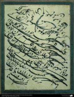イスラム美術(古代芸術家(Fatahli Hejab Shirazi氏)によるナスターリク(Nastaliq)スタイルでのイスラムの書道)