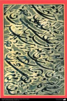 """Islamische Kunst - Islamische Kalligrafie, Persisches Stil """"Nastaliq"""" von berühmten, antiken Künstlern - Künstler: Aqa Mohammad Baqer Samsuri"""